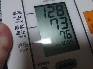 DSC_2033.jpg